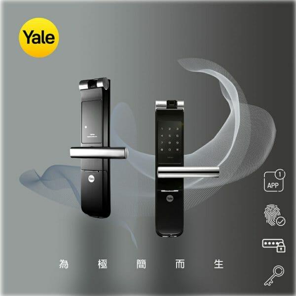 YMF 40A 指紋密碼鑰匙APP四合一